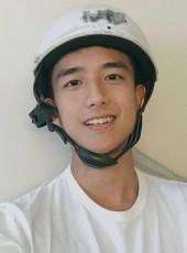 vffyhvcdd, 21, China, Nanjing