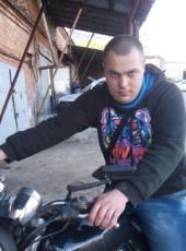Nikolay, 28, Russia, Serpukhov