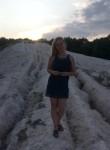 Natalya, 32, Belgorod