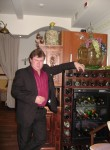 Konstantin, 41, Kiev