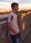 Sergey, 31, Cherepovets