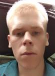 Vlad, 22, Kharkiv
