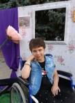 Karina , 18  , Taganrog