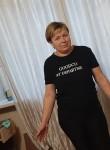 Natalya, 48  , Chita