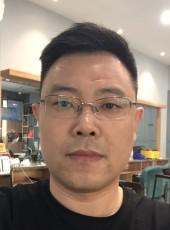 小罗的月光宝盒, 38, China, Tianfu