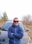 Sergey, 26, Novokuznetsk