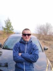 Sergey, 26, Russia, Novokuznetsk