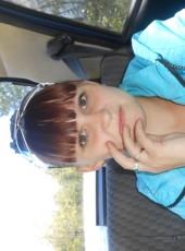 galinka, 26, Russia, Shatki