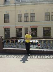 Aleksey, 43, Russia, Kazan