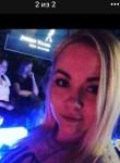 Елена, 27 лет, Москва