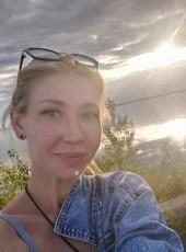 Viktoriya, 27, Russia, Ulyanovsk