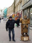 Sergey, 42  , Shatki