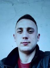 Oleg, 25, Ukraine, Mykolayiv