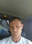 Николай, 40 лет, Приморско-Ахтарск