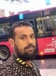 Amin Shekhar, 29  , Bosaso