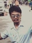 แบงค์, 26  , Samut Prakan