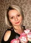 Татьяна, 45 лет, Ростов-на-Дону