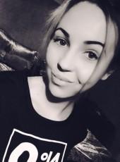 Ella , 31, Russia, Abakan