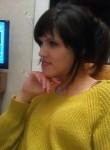 Наталия, 28 лет, Буй