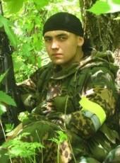 Aleksey, 27, Russia, Belovo