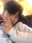 임태연, 18  , Cheongju-si