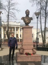 Alis, 47, Russia, Ivanovo