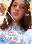 Emma, 18, Odessa