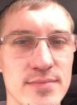 Viktor, 32, Arsenev