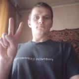 Aleksandr, 33  , Kharkiv