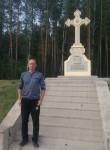 Evgeniy, 46  , Ust-Katav