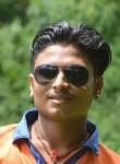 Shrinath, 19  , Dandeli