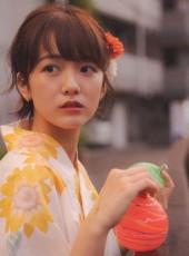 たん, 21, Japan, Hachinohe