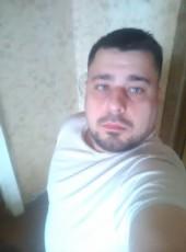 Дмитрий, 34, Україна, Дніпродзержинськ