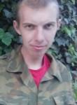 Руслан, 26 лет, Фастовецкая