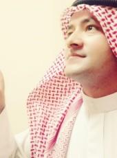 Siddiq Ur Rehman, 23, Qatar, Doha