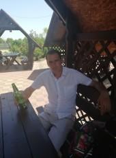 Алексей, 32, Ukraine, Zaporizhzhya