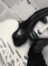 Irina, 18, Ukraine, Novomoskovsk