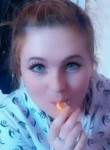 ღ NaDyuSha, 23  , Krasnokamensk