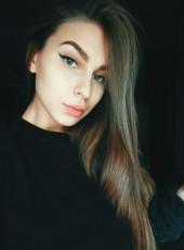 Ekaterina , 25, Ukraine, Kiev
