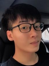 wbx, 24, China, Guangzhou