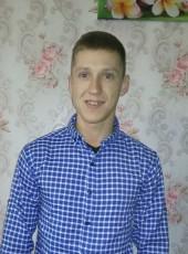 Andrey, 25, Ukraine, Lubny