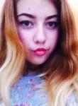 Фото девушки Анастасия из города Вінниця возраст 18 года. Девушка Анастасия Вінницяфото