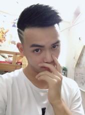 Heng, 18, China, Beijing
