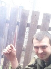 Anton, 19, Ukraine, Kiev
