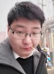 鲁班, 29  , Wuhan