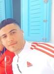 Aloui, 20  , Midoun