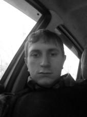Dmitriy, 25, Russia, Barnaul