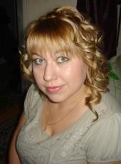 Nadya, 44, Russia, Chelyabinsk