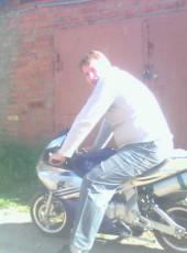 Андрей, 41, Россия, Дмитров