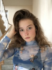 Anya, 18, Russia, Yakutsk